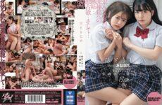 JAV HD DASD-805 Alone Asahi Shizuku Yui Nagase