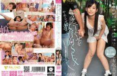 JAV HD FSDSS-150 Educational SEX Mayoi Arisaka Stops Masturbation Of My Daughter-in-law's Stepchildren