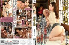 JAV HD GVG-845 Forbidden Care Nurse Hashimoto Reika