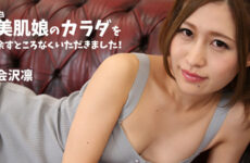 JAV HD I Got The Whole Body Of a Fair-Skinned Girl! – Rin Aizawa