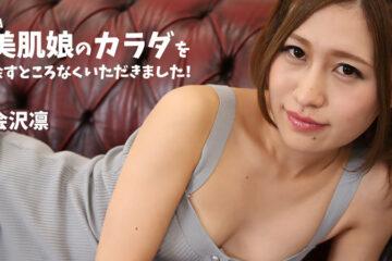 JAV HD I Got The Whole Body Of a Fair-Skinned Girl! – Rin Aizawa