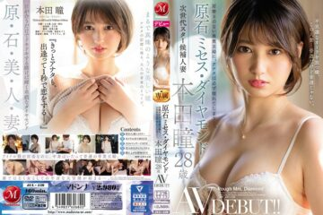 JAV HD JUL-440 Rough Mrs. Diamond Hitomi Honda 28 Years Old AV DEBUT! You Will Surely Fall In Love With A Full-time Housewife Who Has No Title.