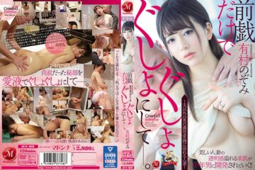 JAV HD JUY-828 Forget Only In The Foreplay Nozomi Arimura ~ A Married Woman Wet With A Concentrated Atago. A Man Other Than Her Husband