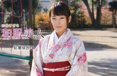 JAV HD Kimono Beauty who Eats too Much Meat Yukari Ayaka