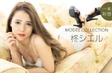 JAV HD Model Collection Hiiragi Ciel