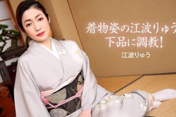 JAV HD Train Ryu Enami in a kimono vulgarly! Ryu Enami