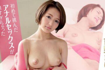 JAV HD My First Time Having Anal Sex... Mai Yoshino