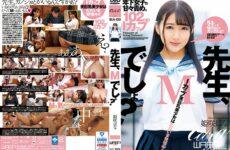 JAV HD EKAI-020 Teacher, M, Right? Hana Himesaki