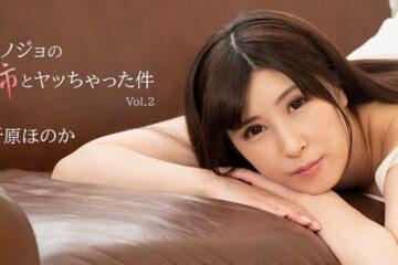 JAV HD Cheating With My GF's Sister Vol.2 - Honoka Orihara