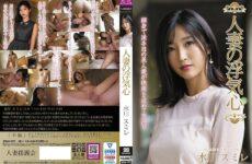 JAV HD SOAV-073 Married Woman's Cheating Mind Mizukawa Violet