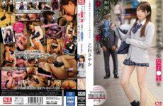 JAV HD SSNI-988 Nowadays Girls I Met On The Net ~ Secret Meeting Of Raw And Uniform-loving Father Sayaka Otoshiro