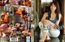 JAV HD (SubThai) ADN-184 One Summer 's Fucking Rakusaki Jessica