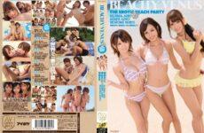 JAV HD (Uncensored Leaked) AVOP-001 BEACHY VENUS Kishi Aino, Nozomi Mayu, Kijima Airi
