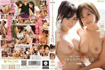 JAV HD (Uncensored Leaked) FSDSS-169 My Sister Yume Momo and Icharab SEX Life Yume Nikaido Kaname Momojiri