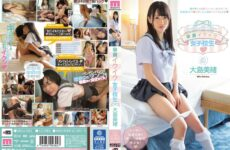 JAV HD (Uncensored Leaked) MIAD-868 Premature Ejaculation Ikuiku School Girls Oshima Mio