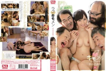JAV HD (Uncensored Leaked) SNIS-236 Ayumi Kimi Love Kimomen