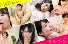 JAV HD Hospitality: Cute Girls Who Make Men So Hard and Cum Yusa Minami, Yuu Toyoda, TACHIBANAKOHARU, Emiri Fujisawa
