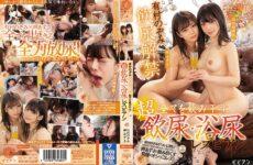 JAV HD BBAN-316 Nozomi Arimura Urophagia Lifted Drink All Drinking Super Urophagia / Bath Urine Lesbian