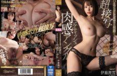 JAV HD CAWD-186 Super Close-up Coquettish Sensual Angle That Stares At The Perfect Body Mayuki Ito