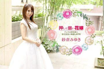 JAV HD Beautiful Bride - Creampie SEX On The Eve Of The Wedding With The Staff Miyuki Sakura