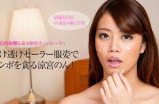 JAV HD Facial & Mouth Cunshot For Non Suzumiya
