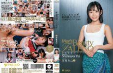 JAV HD FSDSS-193 Super Luxury Men's Beauty Treatment Salon FALENO Now The Back OP Campaign Is Underway! Yui Shirasaka