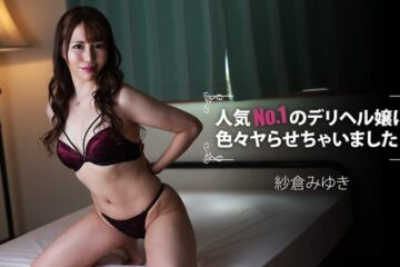 JAV HD Top-End Call Girl Requested To Serve Various Things - Miyuki Sakura