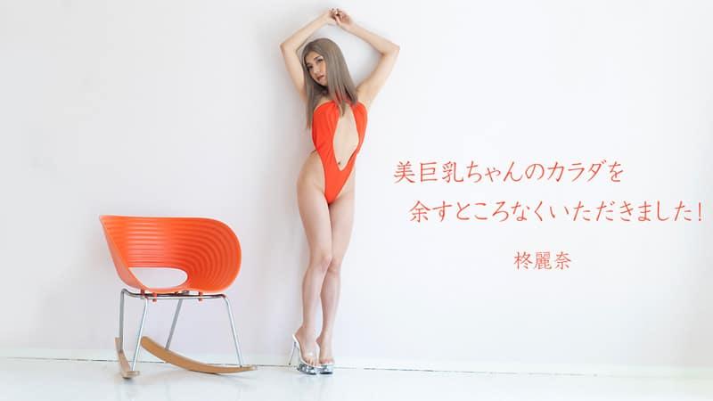 JAV HD Exploring Every Corner Of A Girl With Big Beautiful Bazookas! - Rena Hiragi