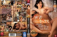 JAV HD JUL-508 Close-up Sex-Erotic Affair Of A Married Nurse Who Has Entrusted Her Body To The Warmth Of The Patient! Asahi Mizuno