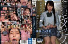 JAV HD ONEZ-283 Aphrodisiac Kimeseku Ahegao W Peace For Ovulation Day Conceived ~ Dating Asahi Shizuku