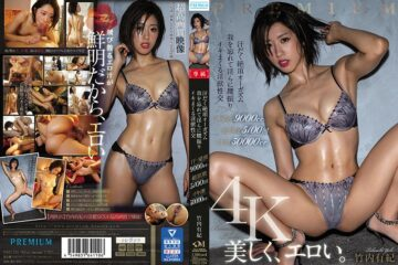 JAV HD PRED-294 Sweaty Climax Orgasm Forgetting Me And Indecently Swinging Hips Iki Spree Indecent Beast Sexual Intercourse Sweat / Love Juice 9000cc Cum Number 5100 Times Iki Tide 30000cc Yuki Takeuchi
