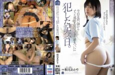 JAV HD SHKD-934 Today Is The Anniversary Of Finally Committing A Daughter Who Has Been Watching Her Growth Since She Was A Child. Akari Neo