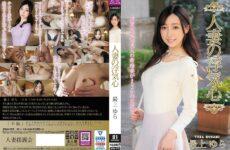JAV HD SOAV-075 Married Woman's Cheating Heart Yura Mogami