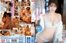 JAV HD SSIS-010 During The Two Days She Was Absent, I Squirmed With Her Best Friend Entertainer From Morning Till Night. Riri Nanatsumori