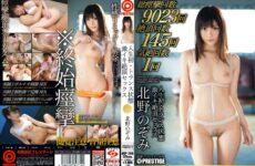 JAV HD (Uncensored Leaked) ABP-268 Life's First-trance Geki Iki Climax Sex Kitano Nozomi
