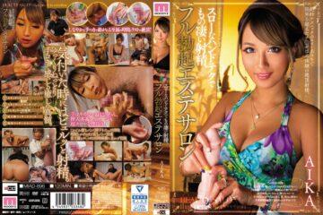 JAV HD (Uncensored Leaked) MIAD-896 Terrible Ejaculation In Slow Handoteku, Full Erection Beauty Salon AIKA