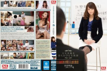 JAV HD (Uncensored Leaked) SNIS-371 Female Teacher Eagerly Waiting The Parents Visit Akiho Yoshizawa