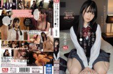 JAV SSIS-022 A Girl Who Sells Spring To Her Father Though She Hates It For Pocket Money ~ Fuwari Yua, Shida Yukina, Yamasaki Mia