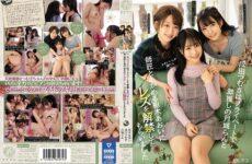 JAV HD BBAN-318 Cute Shikakatsu Narita Tsumugi Had Aoi Kururugi, Who Praises Ran Tsukishiro And Her Master, Lift The Ban On Lesbians