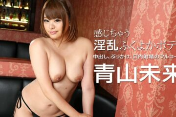 JAV HD Nasty Busty Body Feels Great Miku Aoyama