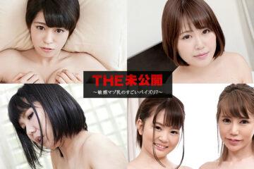 JAV HD The Undisclosed: boob fxxk x 5 Ema Kato, Miyu Ono, Jyuri Haruka, Maki Koizumi, Mirai Hanamori