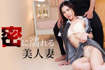 JAV HD A Hot Wife Who Can't Resist Ex-Boyfriend – Emi Sakurai