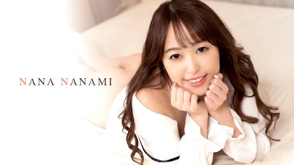 Debut Vol. 66: Pure & Promiscuous – Nana Nanami