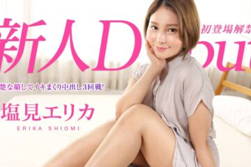 JAV HD Debut Vol.67: The Third Round of Vaginal Cum Shot with A Neat Face! Erika Shiomi