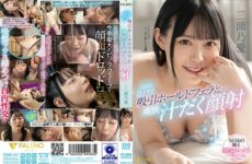 JAV HD FSDSS-214 Too Pleasant Suction Hold Blow And Exhilarating Juicy Facial Cumshot Miura Noai