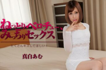 JAV HD Deep Kiss, Furious Sex -Kiss Me A Lot! – Amu Mashiro