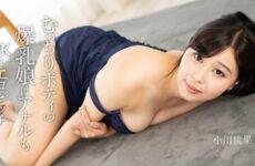 JAV HD Hot Slut Babe Really Loves Anal Drilling – Momoka Ogawa