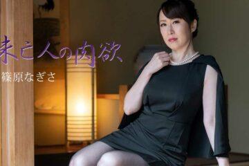 JAV HD Widow's Sexual Desire Vol.3 – Nagisa Shinohara