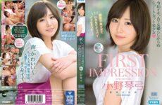 JAV HD IPX-634 FIRST IMPRESSION 148 Reiwa Ichi, A Short Cut Girl Who Is Not Like An AV Actress Kotoyumi Ono