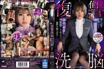 JAV HD IPX-644 Revenge Brainwashing I Brainwashed The Woman Kuzu President Who Ruined My Life And Made It A Vaginal Cum Shot Meat Urinal! Amami Tsubasa
